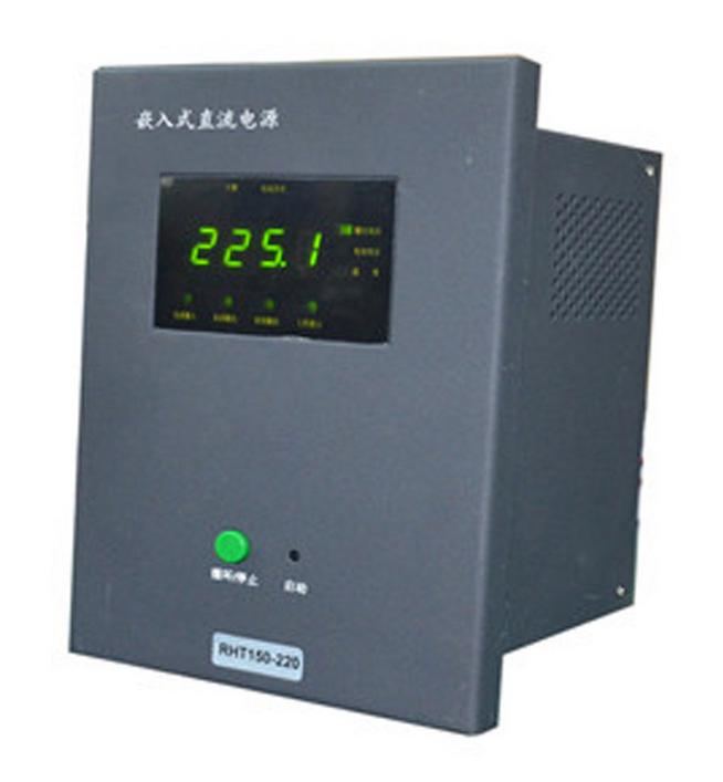 RHT100-220嵌入式分布式--直流电源