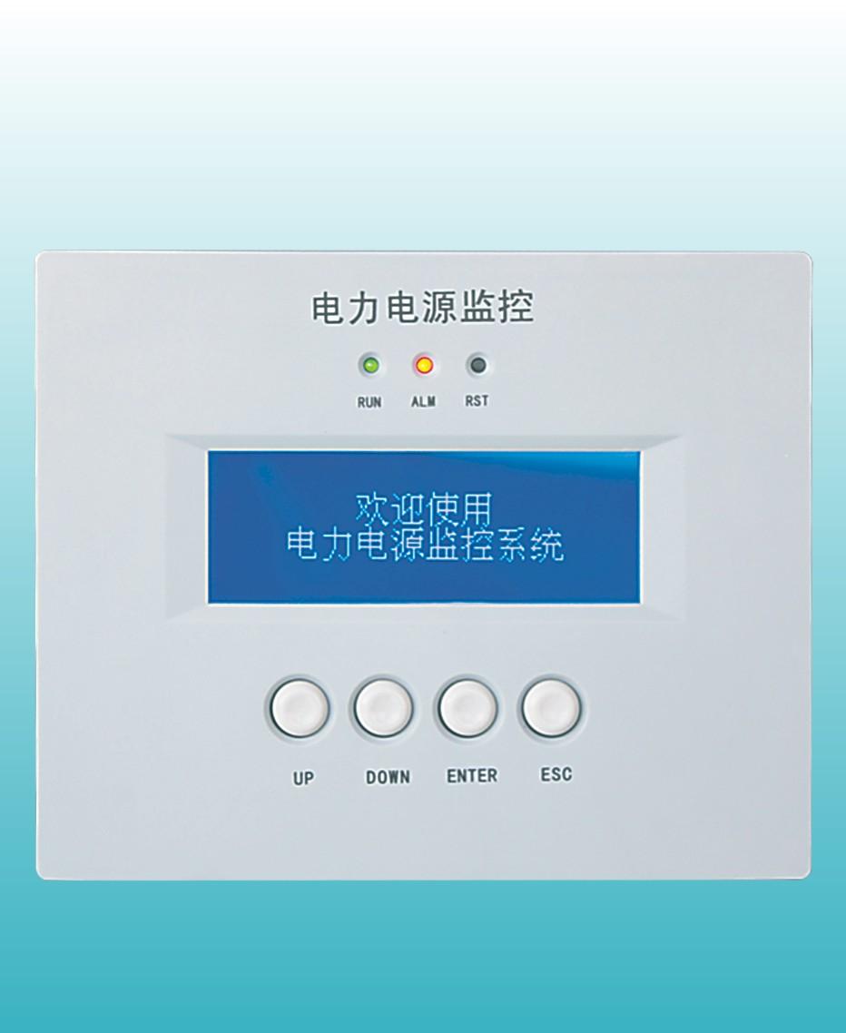 YS001按键简易监控-直流屏
