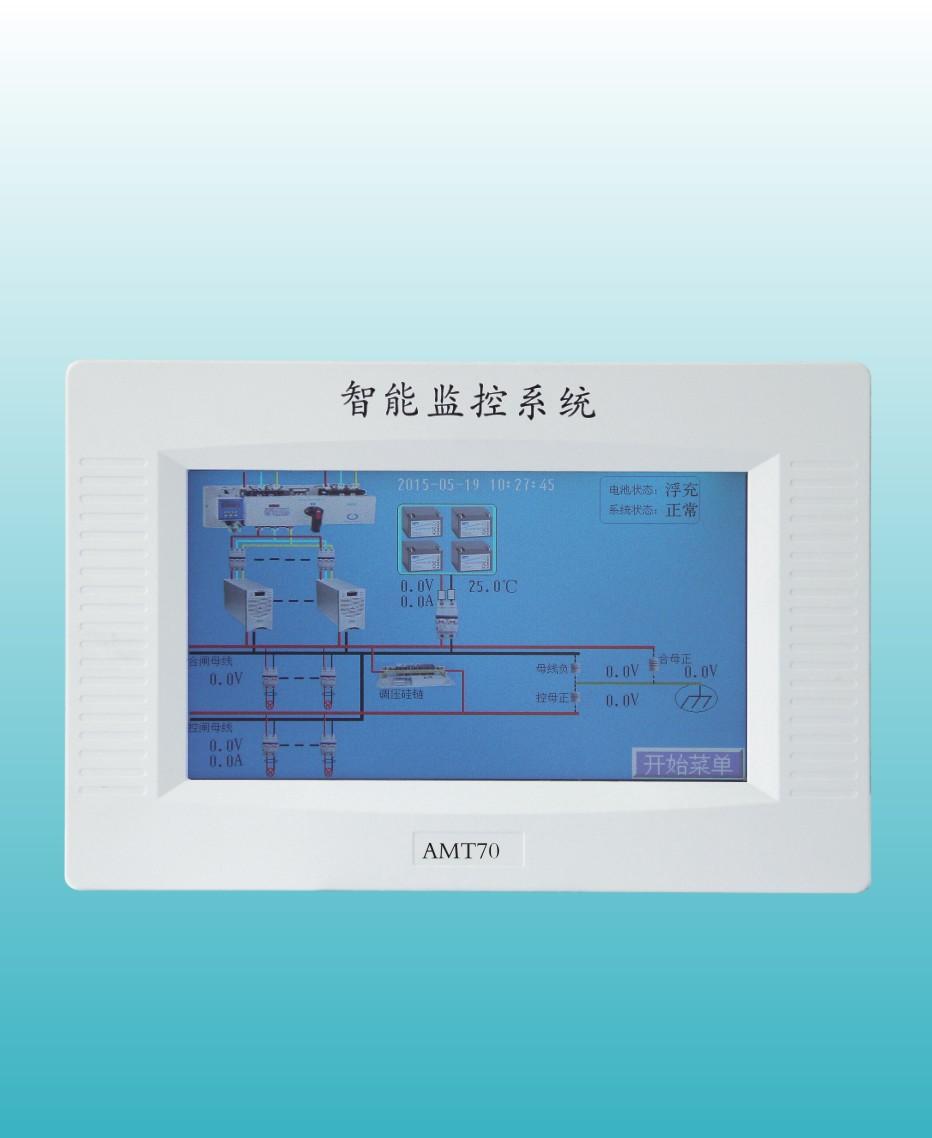 AMT70壁挂式分布电源-直流屏